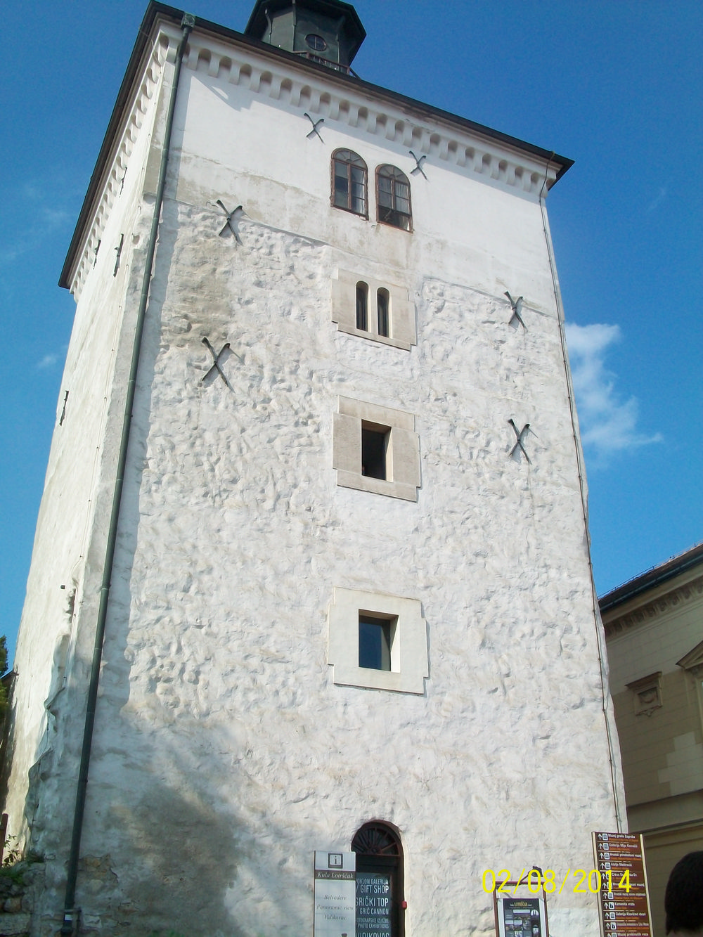 Lotršćak tower